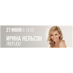 Irina Nelson on Hit FM