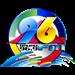 Radio 96 FM Bauru (ZYD908) - 96.9 FM