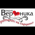 Radio Veronika, 96 7 FM, Sofia, Bulgaria | Free Internet