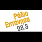 Radio Eptanisa