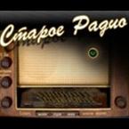 Staroe Detskoe Radio