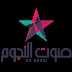 Radio Sawt El Noujoum