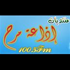 Marah FM