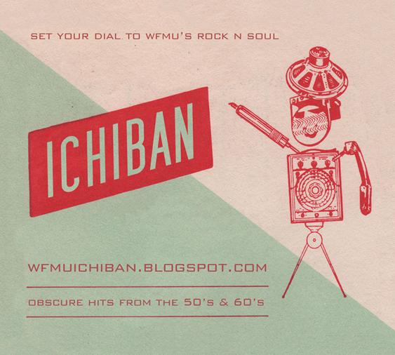WFMU's Ichiban Rock & Soul   Free Internet Radio   TuneIn