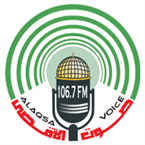 Radio Alaqsa Voice