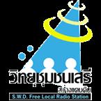 SWD Radio