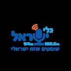 106 fm israel online dating 3