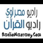 Masrawy Cafe