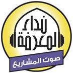 Nidaa FM