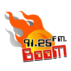 BOOM 91.25FM