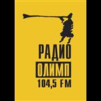 Radio Olimp (Радио Олимп) - 104.5 FM