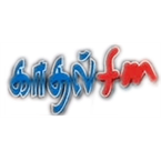 Kathal FM