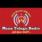 Mana Telugu Radio