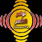 Nawadrr FM