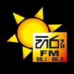 ABC Hiru FM, 96 7 FM, Colombo, Sri Lanka | Free Internet