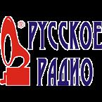 Russkoe Radio Ufa