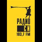 Radio C (Радио СИ) - 103.7 FM