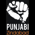 Punjabi Zindabad
