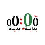 New Start Radio (Saw Talaqel)