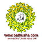 Bathusha Radio English