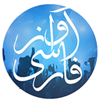 AvazFarsi - Persian