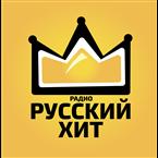 Russian Hit (РАДИО РУССКИЙ ХИТ)