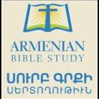 Armenian Bible Study