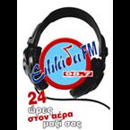 Ellada FM