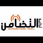 Altathamun 89.4