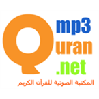 MP3 Quran - Muftah Alsaltany Rewayat Aldori An Abi Am Radio