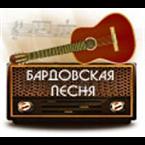 eTVnet Bard song