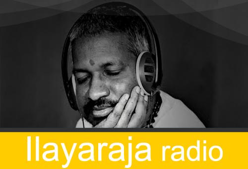Ilayaraja Radio | Free Internet Radio | TuneIn