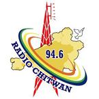 Radio Chitwan