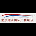International Radio Serbia - Chinese