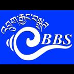 Bhutan Broadcasting Service Radio