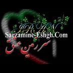 Sarzamine Eshgh