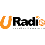 U Radio Music Channel