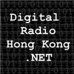 Digital Radio Hong Kong