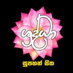 Shraddha Radio
