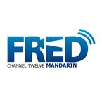 FRED FILM RADIO CH12 Mandarin