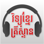 Khmer Christian Radio