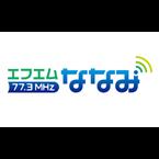 FM Nanami