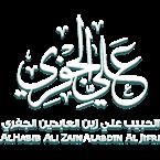 Alhabib Ali Aljafri