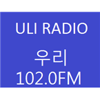 Uli Radio 우리 102.0FM