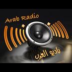 Arab Radio
