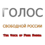 The Voice of Free Russia
