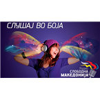 Radio Slobodna Makedonija