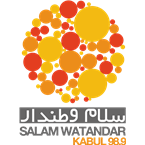 SalamWatandar Radio Station