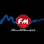 MFM Tunisie Clubbing