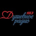 PEACE OF RADIO (ДУШЕВНОЕ РАДИО) - 105.7 FM